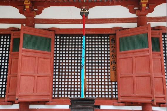 Les temples de Nara (9)