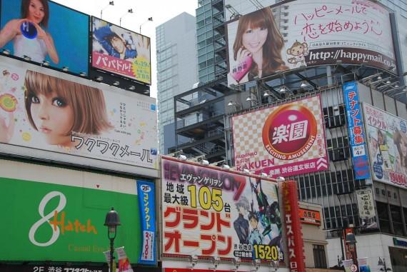 Tokyo - Enseignes lumineuses et publicitaires (3)