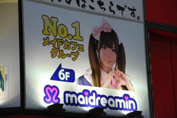 Tokyo - Enseignes lumineuses et publicitaires (5)