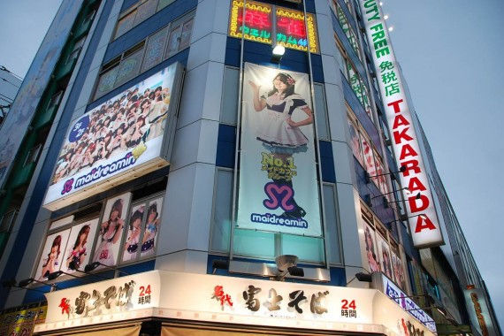 Tokyo - Enseignes lumineuses et publicitaires (7)