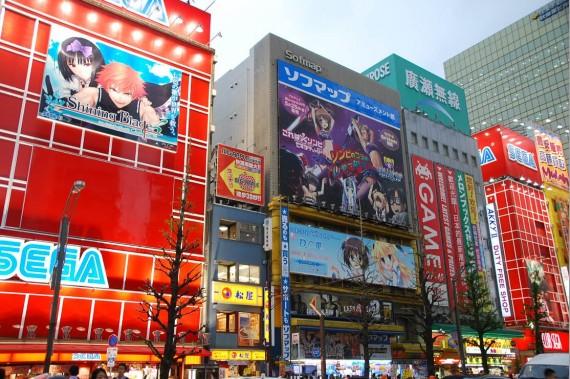 Tokyo - Enseignes lumineuses et publicitaires (8)