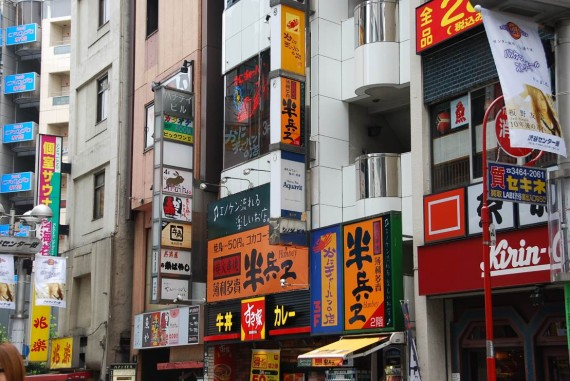 Tokyo - Enseignes lumineuses et publicitaires (9)