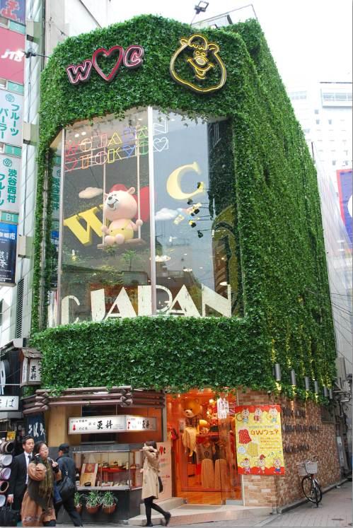 Tokyo - Les magasins et vitrines (1)