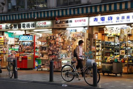 Tokyo - Les magasins et vitrines (6)