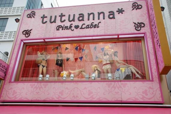 Tokyo - Les magasins et vitrines (8)