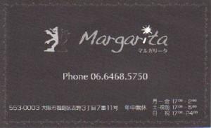 Margarita restaurant 01
