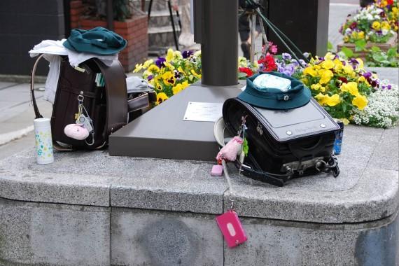 Tokyo - Les insolites (1)