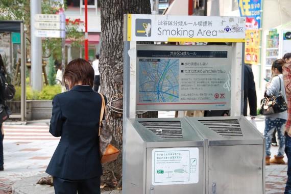 Tokyo - Les insolites (5)