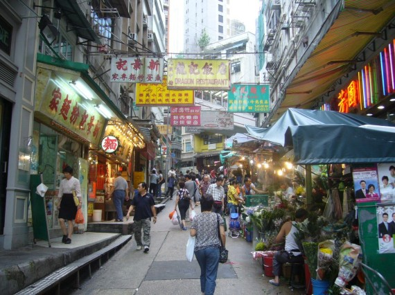Hong-Kong 01 (5)