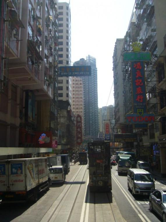 Hong-Kong 03 (12)