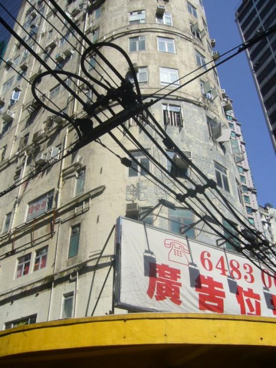 Hong-Kong 03 (13)