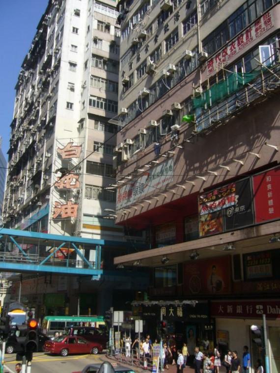 Hong-Kong 03 (16)