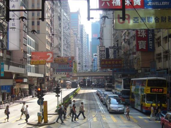 Hong-Kong 03 (17)