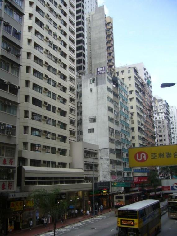 Hong-Kong 03 (21)