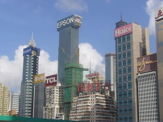 Hong-Kong 03 (25)