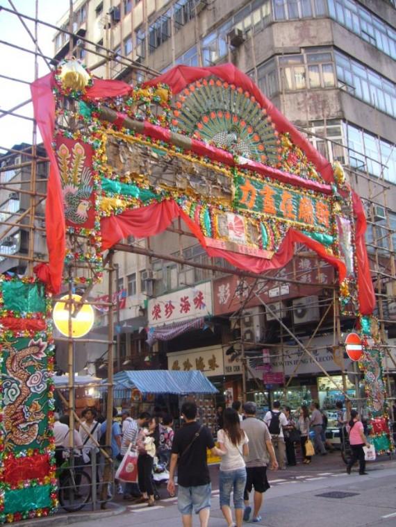 Hong-Kong 04 (1)