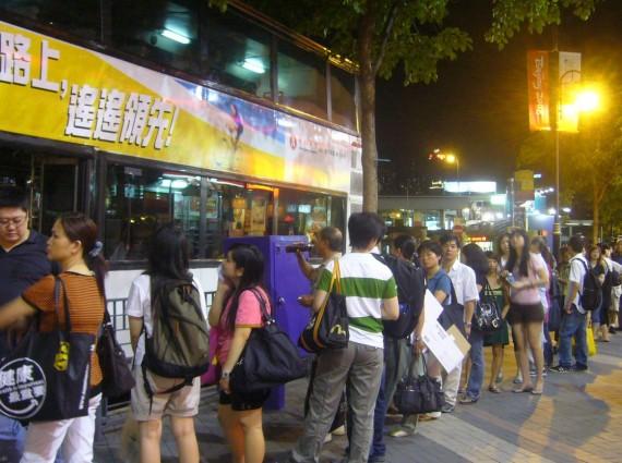Hong-Kong 04 (15)