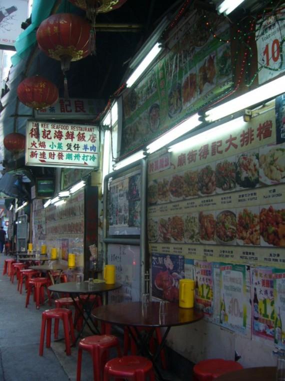 Hong-Kong 04 (2)