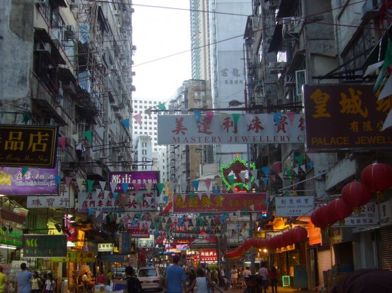 Hong-Kong 04 (5)