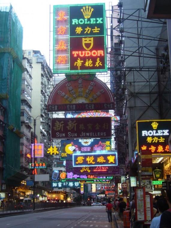 Hong-Kong 04 (6)