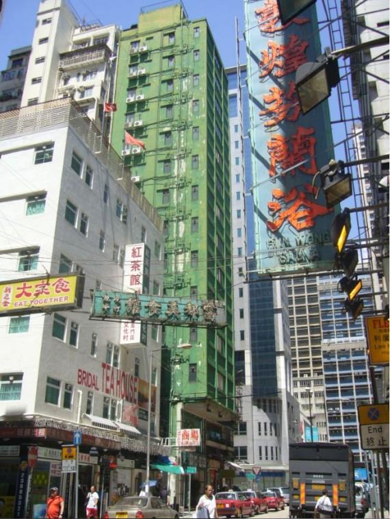 Hong-Kong 04 (8)