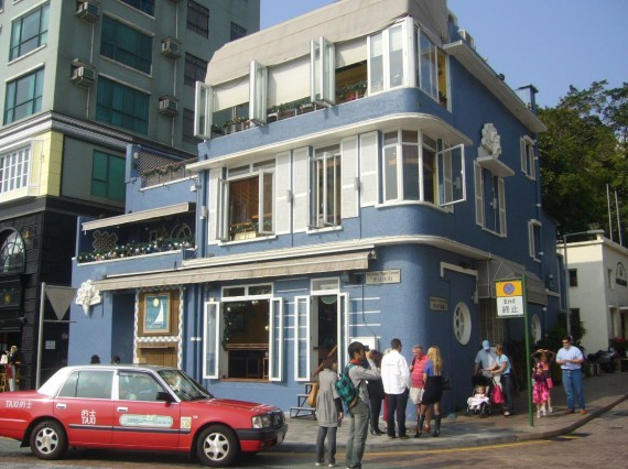 Hong Kong Island South (9)