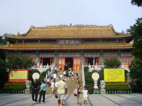 Lantau Island (6)