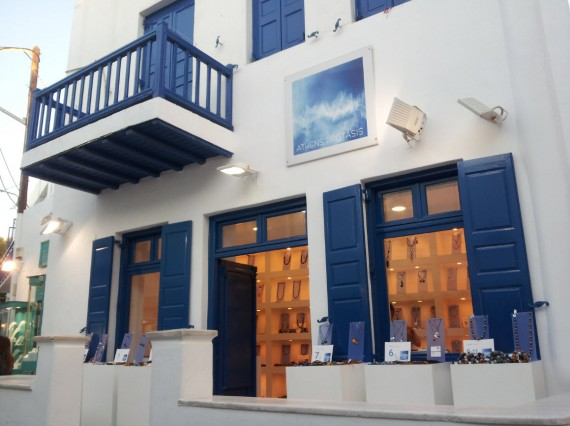 Bleu blanc rouge à Mykonos (2)