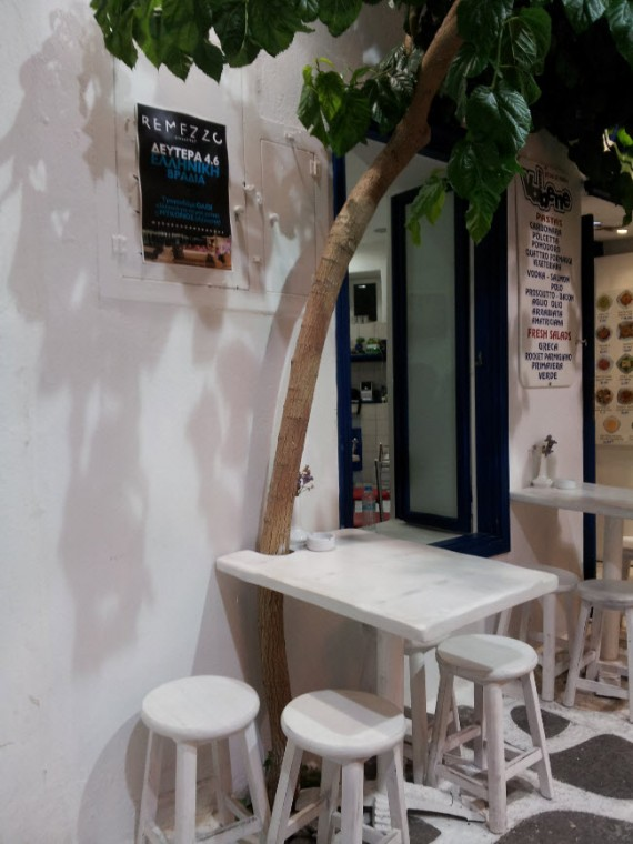 Bonnes adresses de restaurant à Mykonos (2)