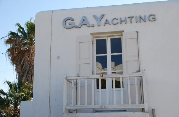 Dans les rues de Mykonos (19)