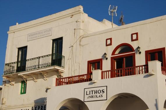 Dans les rues de Mykonos (40)