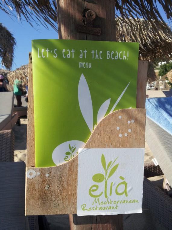 Elia Beach Mykonos (2)
