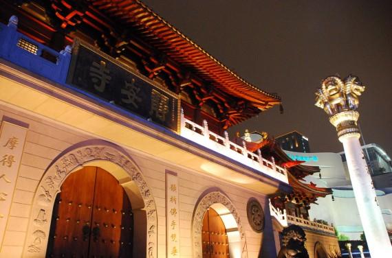 Shanghai Concession Francaise (19)