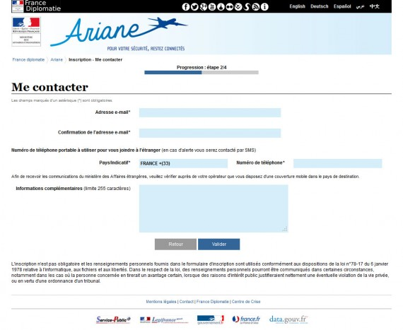 Ariane 03