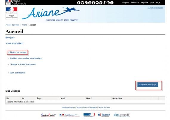 Ariane 07