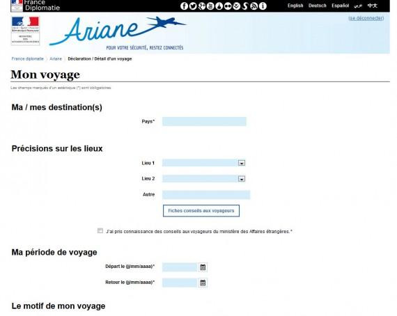 Ariane 08