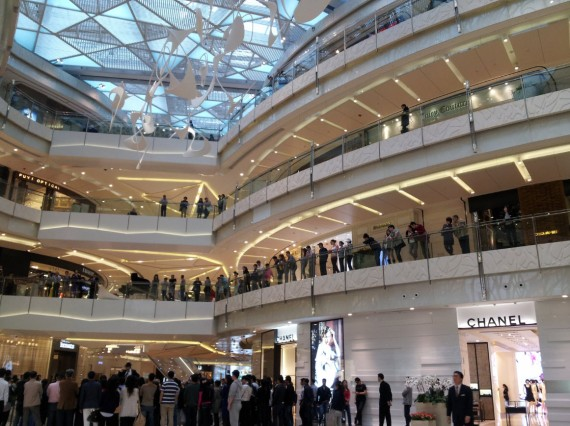 IFC mall (3)