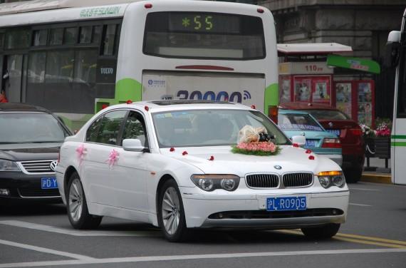 Mariage à Shanghai (1)