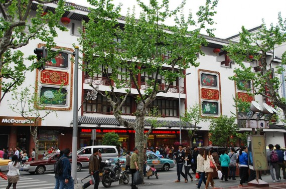 Vieux Shanghai 05