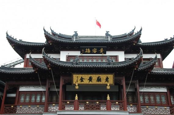 Vieux Shanghai 10