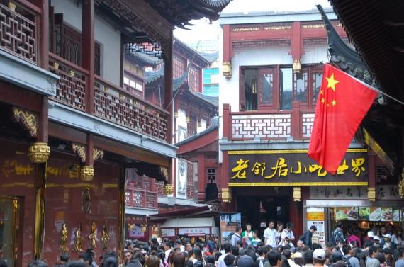 Vieux Shanghai 11