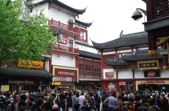 Vieux Shanghai 12