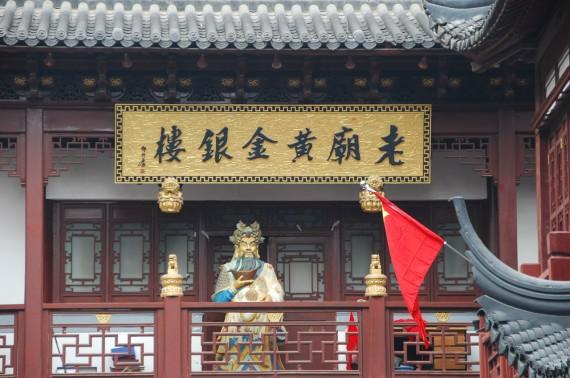 Vieux Shanghai 15