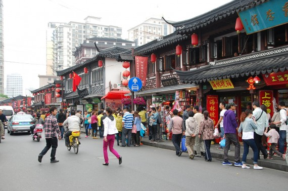 Vieux Shanghai 24