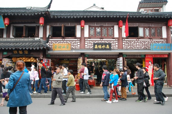 Vieux Shanghai 25