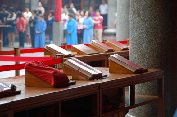 Cérémonies et offrandes Xingtian Temple (20)