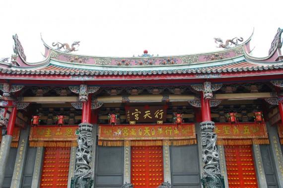 Xingtian Temple (1)