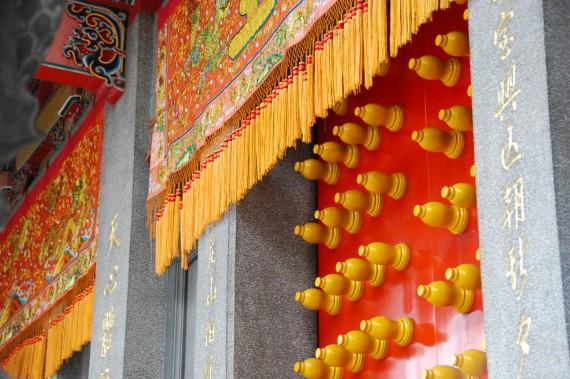 Xingtian Temple (10)