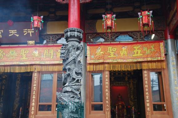 Xingtian Temple (13)
