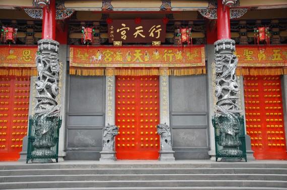 Xingtian Temple (2)